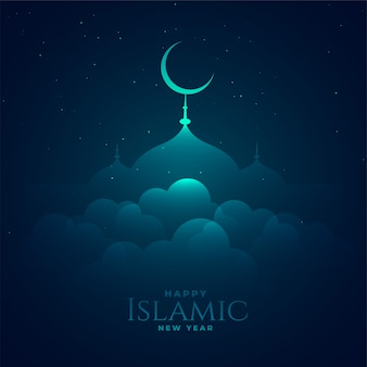 Moskee boven de groet van het wolken islamitische nieuwe jaar