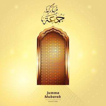 Moskee deur met jumma mubarak kalligrafie
