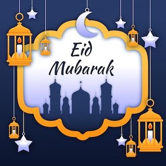 Moskee en lantaarns papierstijl eid mubarak