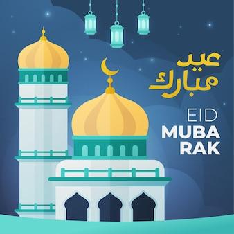 Moskee en toren eid mubarak