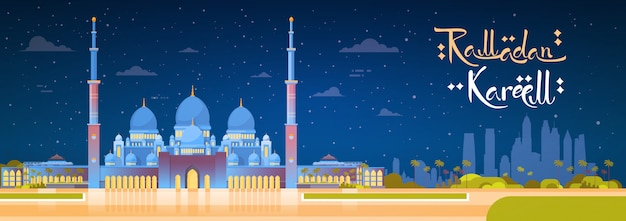 Moskee gebouw ramadan kareem muslim religion heilige maand