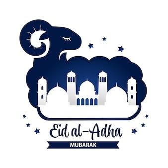 Moskee in schapen logo islamitische vakantie eid al adha mubarak viering papier stijl vector design