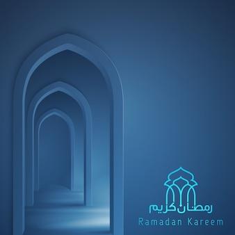 Moskee interieur islamitische ontwerp