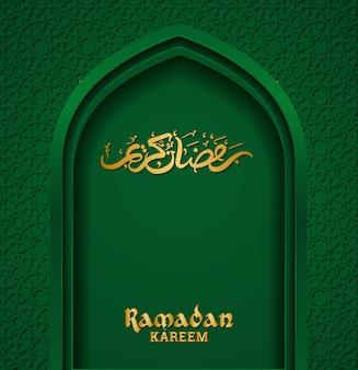 Moskee koepel met arabisch patroon