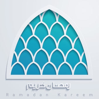 Moskee koepel met arabische kalligrafie ramadan kareem