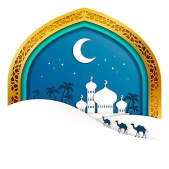 Moskee landschap in papieren kunststijl