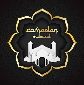 Moskee masjid illustratie voor ramadan, gift card en andere