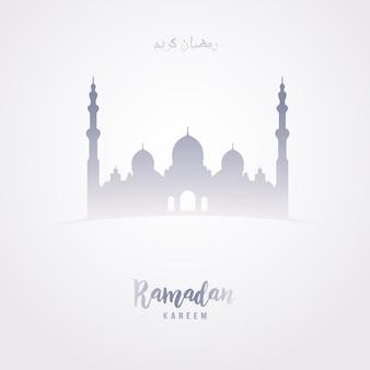 Moskee op grijze achtergrond.