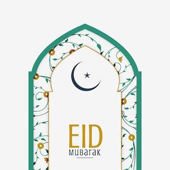 Moskee poort met arabische florale decoratie eid achtergrond