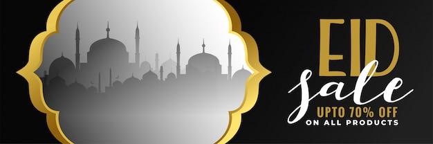 Moskee scène eid mubarak banner