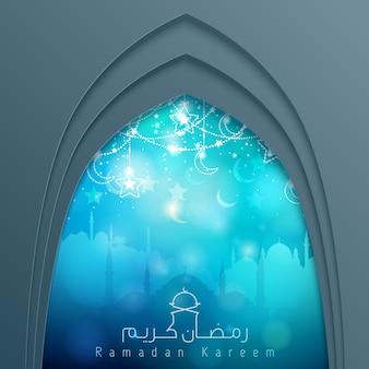 Moskee venster met arabische kalligrafie ramadan kareem