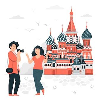 Moskou concept illustratie
