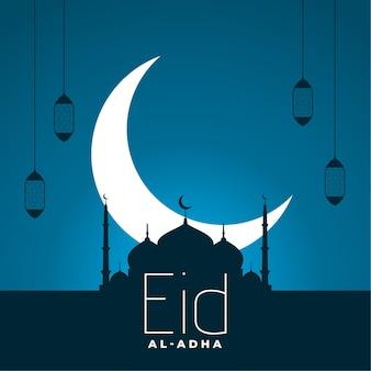 Moslim eid al adha vakantie festival achtergrond