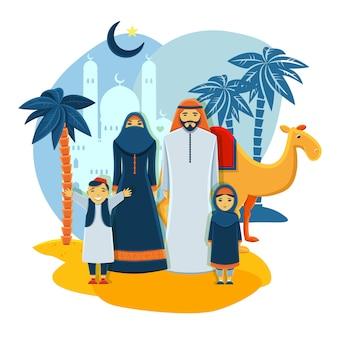Moslim familie concept