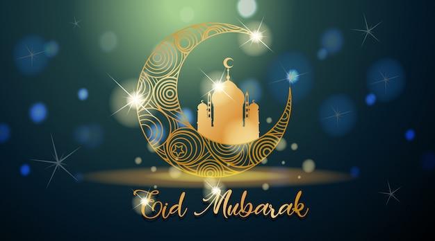 Moslim festival eid mubarak achtergrond