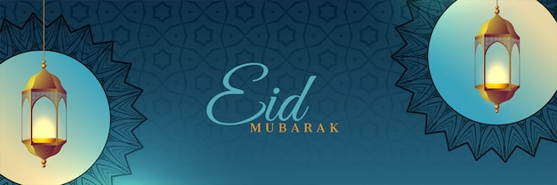 Moslim festival eid mubarak decoratief