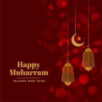 Moslim festival van gelukkige muharram achtergrond