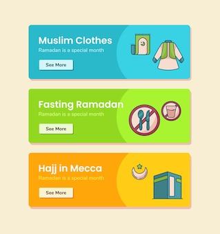 Moslim kleding vasten ramadan hadj in mekka voor sjabloon voor spandoek met gestippelde lijn stijl vector ontwerp illustratie