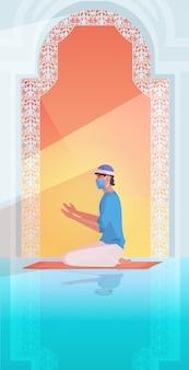 Moslim man in masker bidden ramadan kareem heilige maand religie coronavirus pandemische quarantaine