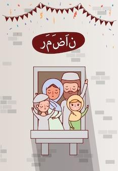 Moslimfamilie die ramadan eid mubarak vieren bij venster