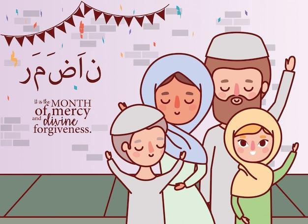 Moslimfamilie die ramadan eid mubarak vieren