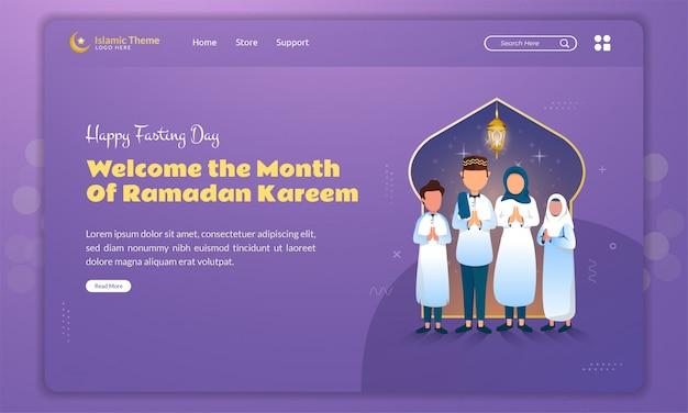 Moslimfamilie om ramadan en gelukkige vastendagillustratie op bestemmingspagina te verwelkomen