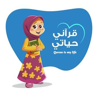 Moslimmeisje dat heilige koranboek, het concept van de koranliefde houdt