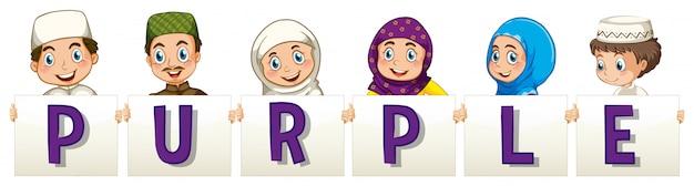 Moslimmensen die woord voor purpere banner houden