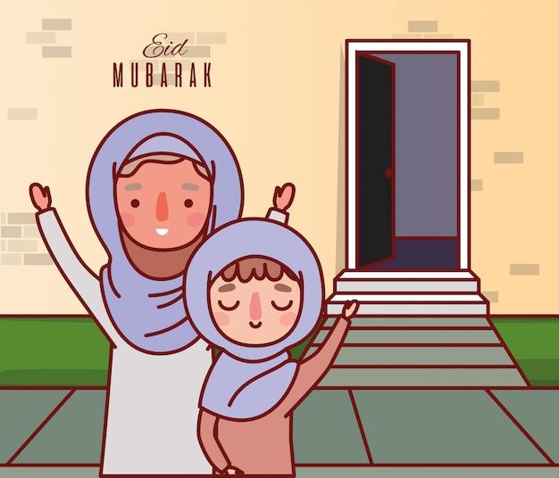 Moslims moeder en dochter cartoons vieren ramadan eid mubarak buiten huis