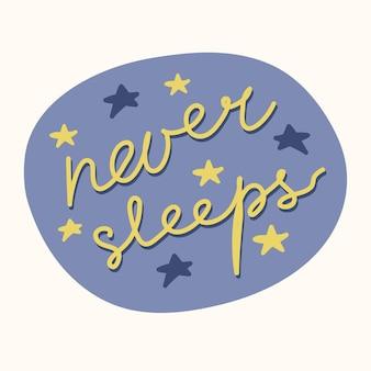 Motivatie slogan - slaapt nooit - hand getekende illustratie in strip cartoon stijl