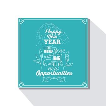 Motiverende boodschap nieuwjaarsontwerp