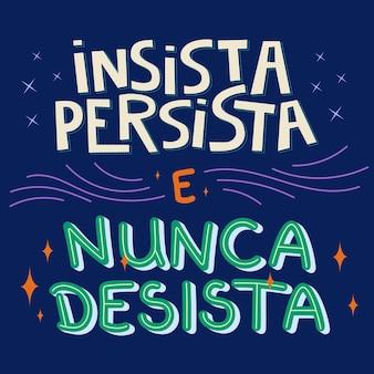 Motiverende illustratie in braziliaans-portugese vertaling sta erop vol te houden en geef nooit op