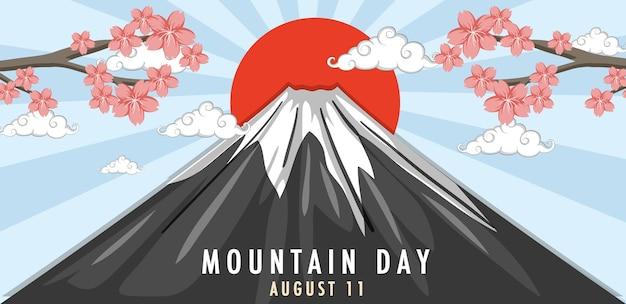 Mountain day in 11 augustus banner met mount fuji en sun rays