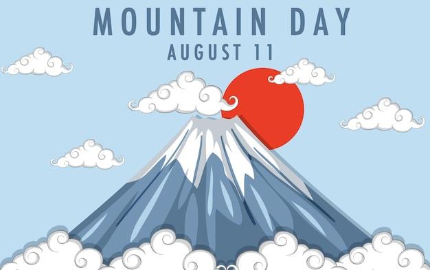 Mountain day in japan op 11 augustus banner met mount fuji