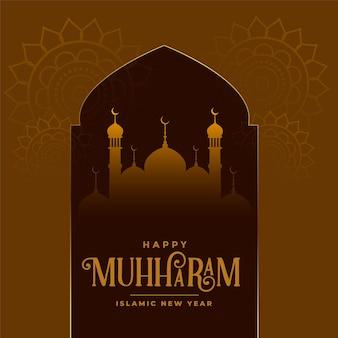 Muharram festival wensen kaart met moskee ontwerp