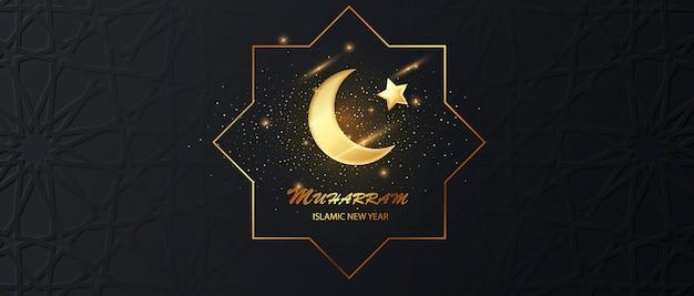 Muharram islamitische banner