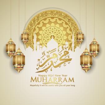 Muharram-kalligrafie islamitisch en gelukkig nieuw hijri-jaar wenskaartsjabloon