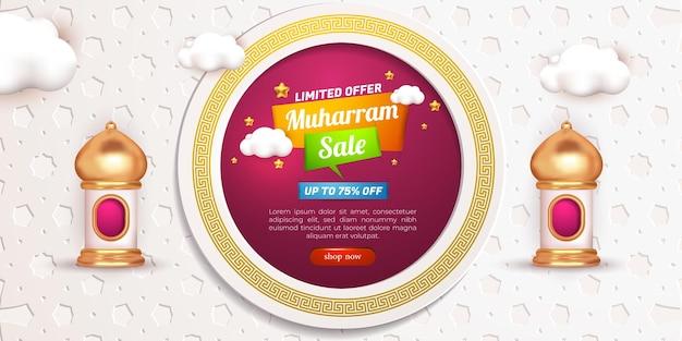 Muharram verkoop 3d-sjabloon voor spandoek met beperkte aanbieding