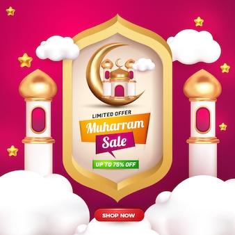Muharram-verkoop met 3d-frame moskee miniatuur en halve maan islamitische achtergrond decoratie-element