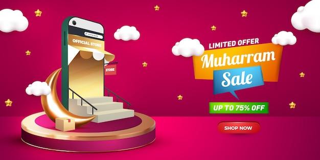 Muharram-verkoop met 3d-winkel online islamitische poster-bannersjabloon voor mobiele telefoons