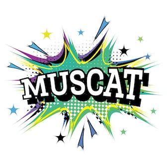 Muscat oman komische tekst in pop-artstijl