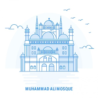 Muyamad ali mosque blue landmark