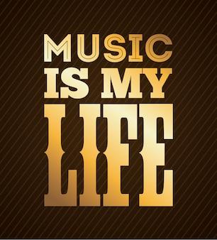 Muziek ontwerp