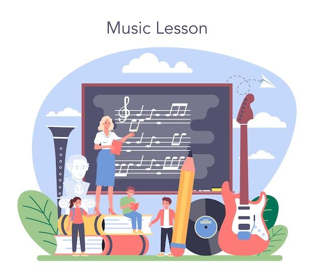 Muziekonderwijs cursus illustratie