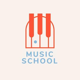 Muziekschool logo sjabloon, entertainment business branding ontwerp vector