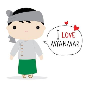 Myanmar men national dress cartoon vector
