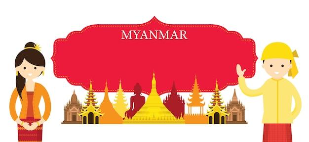Myanmar oriëntatiepunten en traditionele kleding