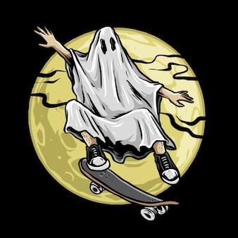 Mystery skater