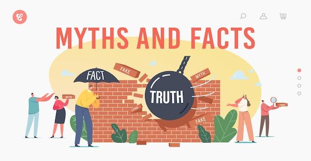 Mythen en feiten informatie landingspagina sjabloon. personages onder paraplu, bal die nepnieuwsmuur vernietigt. vertrouwen en eerlijke gegevens versus fictie-authenticiteit. cartoon mensen vectorillustratie