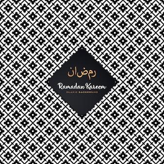 Naadloos geometrisch zwart-wit patroon